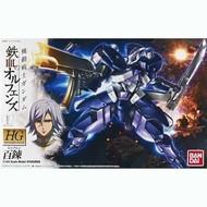 """BAN - Bandai Gundam 201892 #06 Hyakuren """"Gundam IBO"""", Bandai HG IBO 1/144"""