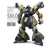 RSS - RINALDI STUDIO PRESS MS3 Single Model No.3: Sazabi Custom Bandai MG Gundam Neo Zeon Mobile Suit (Ltd Edition) Softback Book