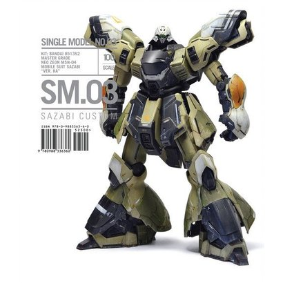 RSS - RINALDI STUDIO PRESS MS3 Single Model No.3: Sazabi Custom Bandai MG Gundam Neo Zeon Mobile Suit (Ltd Edition) Softback Book