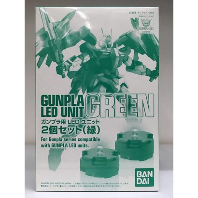 BAN - Bandai Gundam 173118 Green Led 2pk for Exia/Oo/Quan