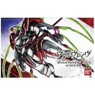 BAN - Bandai Gundam 1/144 HG #3 Valvrave I Hito Innocent Zero Ver