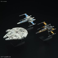 BAN - Bandai Gundam Resistance Vehicle Set  Star War