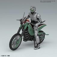 BAN - Bandai Gundam Kamen Rider Series Battle Hopper & Shadow