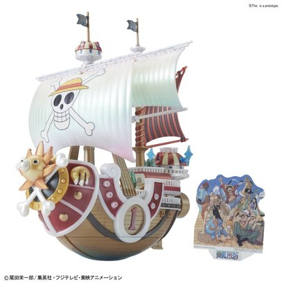 """BAN - Bandai Gundam 219771 Thousand Sunny Memorial Color ver. """"One Piece"""", Bandai One Piece Grand Ship Collection"""