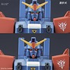 "BAN - Bandai Gundam Blue Destiny Unit 2 (EXAM) ""Gundam: The Blue Destiny"", Bandai HGUC 1/144"