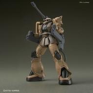 BAN - Bandai Gundam Zaku Half Cannon HG