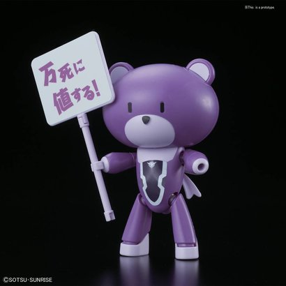 "BAN - Bandai Gundam 221059 Petit'gguy Tieria Erde Purple & Placard ""Gundam Build Fighters"", Bandai HGPG 1/144"