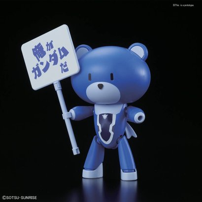 "BAN - Bandai Gundam 220700 Petit'gguy Setsuna F Seiei Blue & Placard ""Gundam Build Fighters"", Bandai HGPG 1/144"