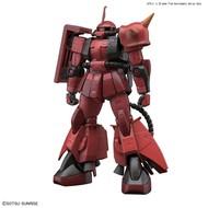 BAN - Bandai Gundam MS-06R-2 Johnny Ridden's Zaku II  RG