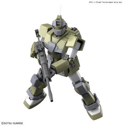 """BAN - Bandai Gundam 219768 GM Sniper Custom """"Mobile Suit Gundam MSV"""", Bandai MG 1/100"""