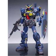 BAN - Bandai Gundam 141924 1/100 MK-II Titans Master Grade