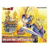 BAN - Bandai Gundam Super Saiyan Trunks & Vegeta