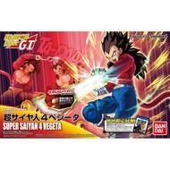 BAN - Bandai Gundam Super Saiyan 4 Son Vegeta