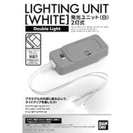 BAN - Bandai Gundam Lighting Unit 2 Led Type White
