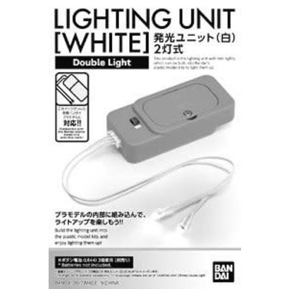 BAN - Bandai Gundam 217846 Lighting Unit 2 Led Type White