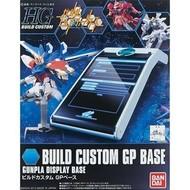 BAN - Bandai Gundam #000 GP Gunpla Display Base HG