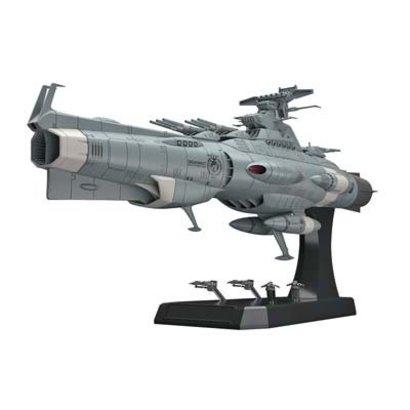 """BAN - Bandai Gundam 216388 Dreadnought """"Star Blazers 2202"""", Bandai Star Blazers/ Space Battleship Yamato 1:1000"""