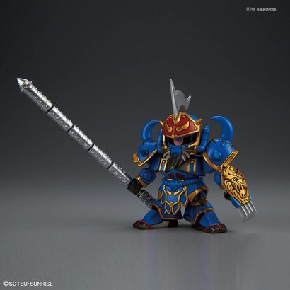 "BAN - Bandai Gundam BB411 HuangGai Gouf & Six Combining Weapons Set B ""BB Senshi Sangokuden"" Bandai SD"