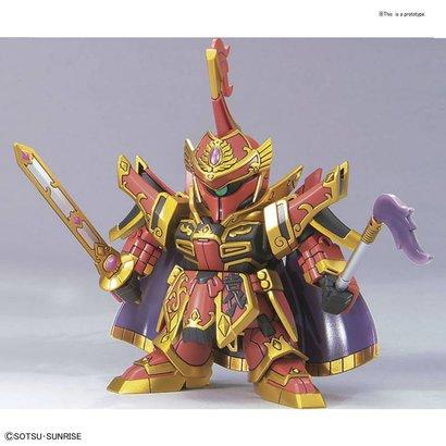 """BAN - Bandai Gundam BB409 YuanShao Bawoo &YuXi """"BB Senshi Sangokuden"""" Bandai SD"""
