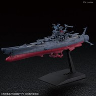 BAN - Bandai Gundam U.N.C.F. Space Battleship Yamato 2202 Mecha Collection