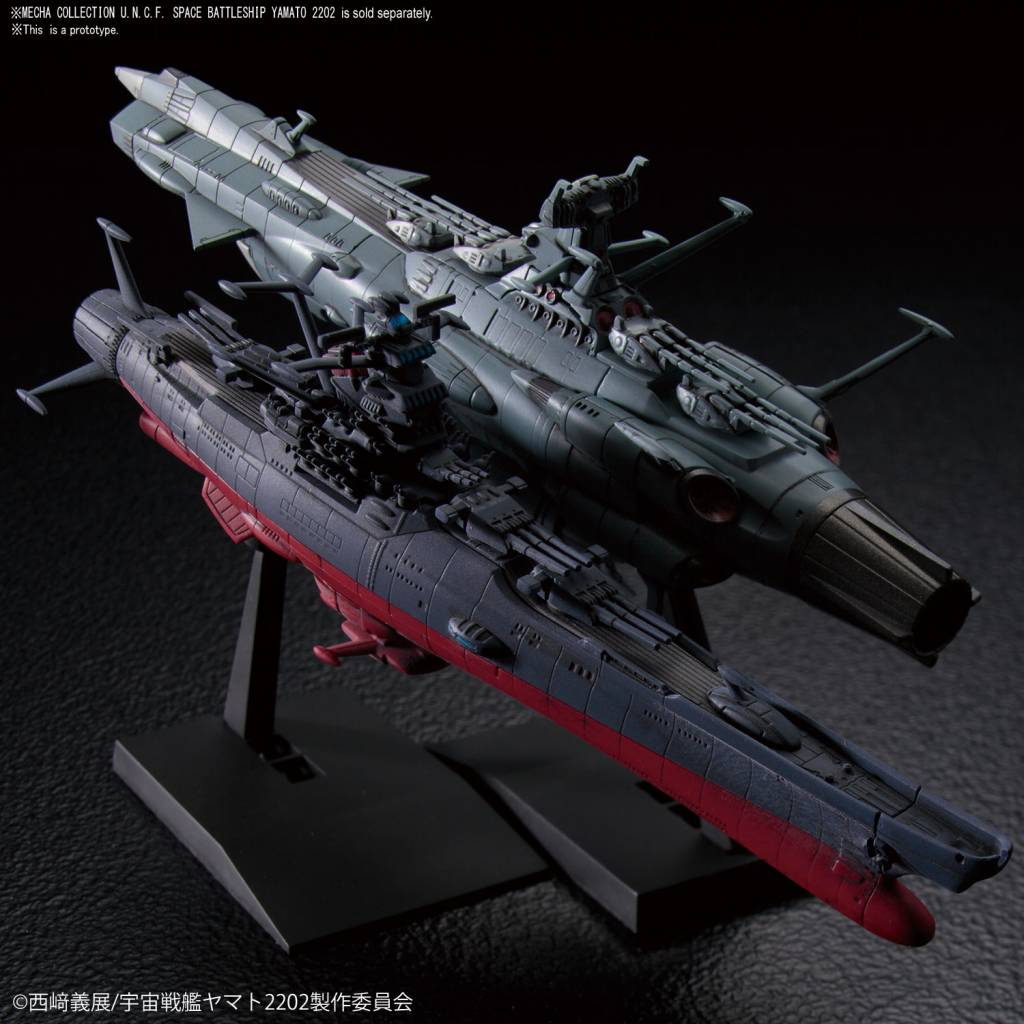 "U.N.C.F. Space Battleship Yamato 2202 ""Space Battleship ..."