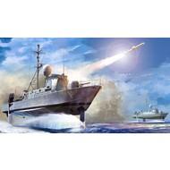 Hobby Boss (HBO) 82005 1/200 USS Pegasus PHM-1
