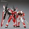 """BAN - Bandai Gundam 224809 Gundam Astray Turn Red """"Gundam SEED VS Astray"""", Bandai MG *P-Bandai*"""