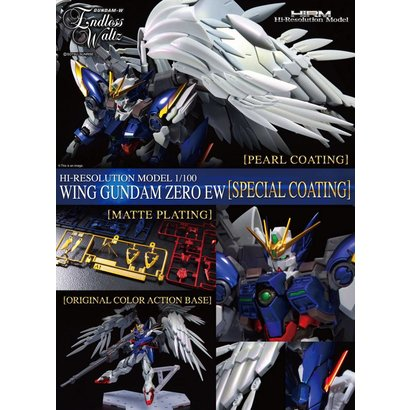 "BAN - Bandai Gundam 227475 Wing Gundam Zero (EW) (Plated Coating), ""Gundam Wing: Endless Waltz"", Bandai Hi-Resolution Model 1/100"