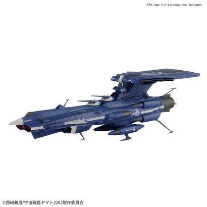 """BAN - Bandai Gundam 222263 Apollo Norm """"Yamato 2202"""", Bandai Star Blazers1/1000"""