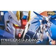 BAN - Bandai Gundam #5 Freedom Gundam RG