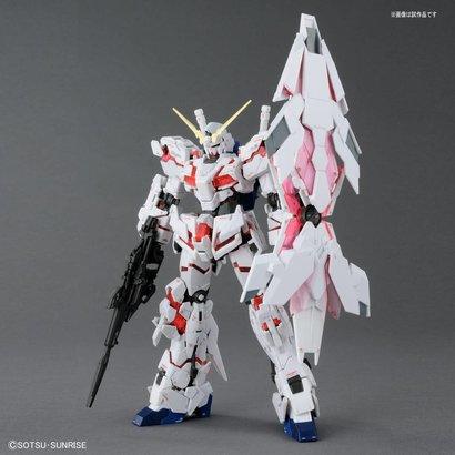 "BAN - Bandai Gundam Unicorn Gundam Ver. Bande Dessienee ""Gundam UC"" Bandai RG 1/144"