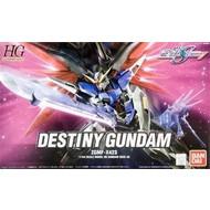 BAN - Bandai Gundam #36 Destiny Gundam HG