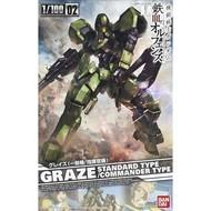 BAN - Bandai Gundam #02 Graze Standard/Commander Type 1/100