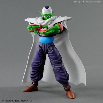 "BAN - Bandai Gundam 224487 Piccolo ""Dragon Ball Z"", Bandai Figure-rise Standard"