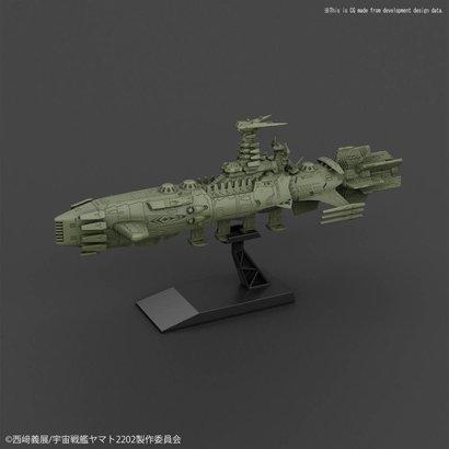 "BAN - Bandai Gundam 225739 Guyzengun weapons group, Karakrum-class Combatant ship ""Yamato 2202"", Bandai Mecha Collection"