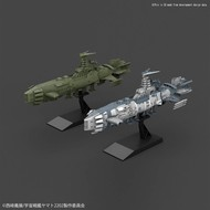 BAN - Bandai Gundam Karakrum-class Combatant ship Two-ship set