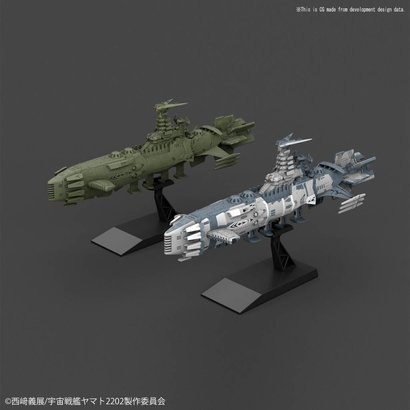 "BAN - Bandai Gundam 227858 Guyzengun weapons group, Karakrum-class Combatant ship Two-ship set ""Yamato 2202"", Bandai Mecha Collection"