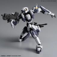 BAN - Bandai Gundam Arbalest (Ver. IV) 1:60