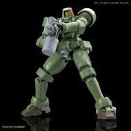 BAN - Bandai Gundam Leo Gundam Wing HGAC