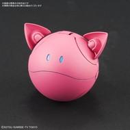 BAN - Bandai Gundam Haro Pink HaroPla
