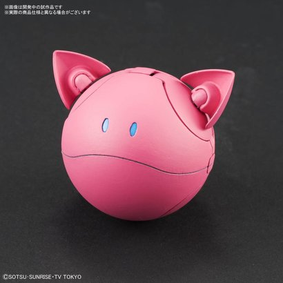 "BAN - Bandai Gundam 225736 Haro Pink ""Gundam Build Divers"", Bandai HaroPla"