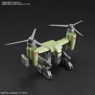 BAN - Bandai Gundam Tiltrotor Pack  HGBC