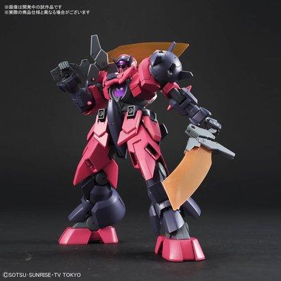 "BAN - Bandai Gundam 225745 Ogre GN-X ""Gundam Build Divers"", Bandai HGBD"