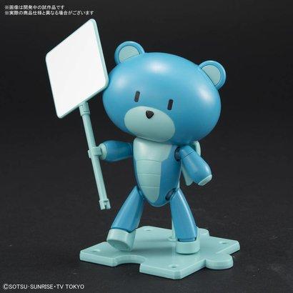"""BAN - Bandai Gundam 225737 Petittgguy Diver Blue & Placard """"Gundam Build Divers"""", Bandai HGPG"""