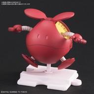 BAN - Bandai Gundam Haro Diva Red HaroPla
