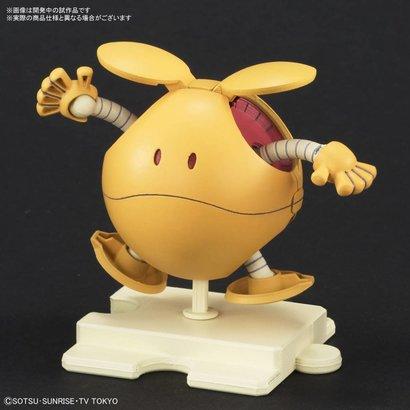 """BAN - Bandai Gundam 228376 Haro Shooting Orange """"Gundam 00"""", Bandai HaroPla"""