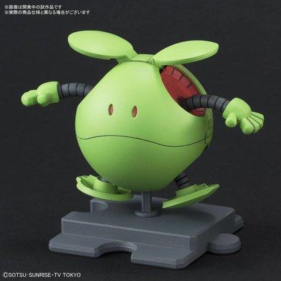 """BAN - Bandai Gundam 228374 Haro Basic Green """"Mobile Suit Gundam"""", Bandai HaroPla"""