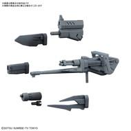 BAN - Bandai Gundam Changeling Rifle HGBC