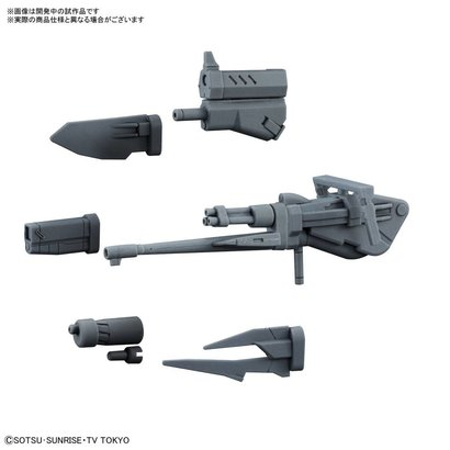 "BAN - Bandai Gundam 225732 Changeling Rifle ""Gundam Build Divers"", Bandai HGBC"