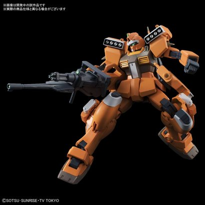 "BAN - Bandai Gundam 225731 GM III Beam Master ""Gundam Build Divers"", Bandai HGBD"